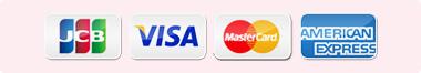 ご利用可能なクレジットカードイメージ